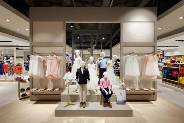 Dunnes Stephen's Green – Lingerie, Home & Kids